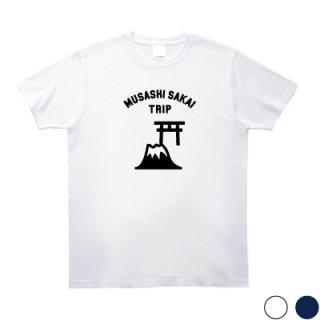 武蔵境Tシャツ#4 神社と富士山Tシャツ
