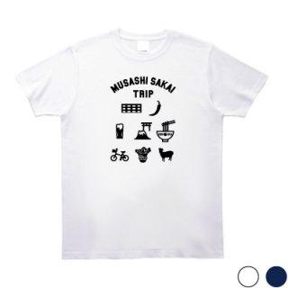 武蔵境Tシャツ#9 マルチロゴTシャツ