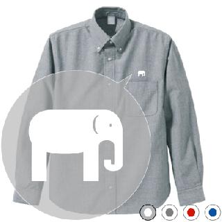 象のはな子 ボタンダウンシャツ