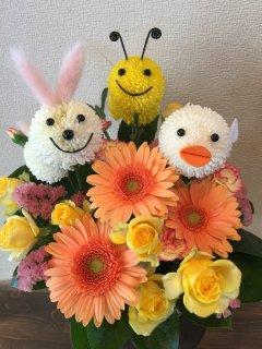生花アニマルアレンジ/癒しトリオ