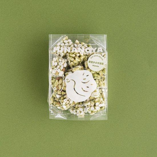 ポン菓子 新宮かぶせ抹茶