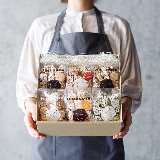ポン菓子6種詰合箱