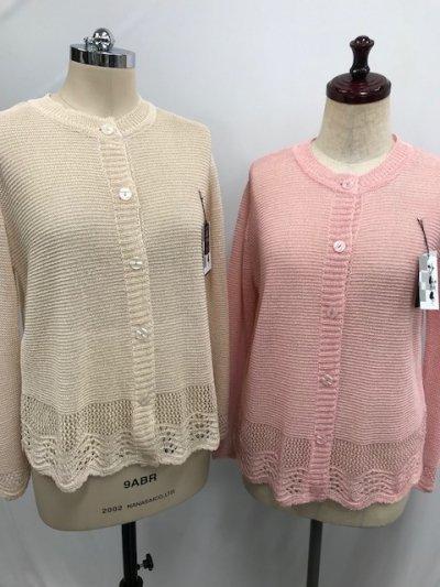 日本製☆抄繊糸 透かし編みカーディガン(ベージュ・ピンク)M〜Lサイズ