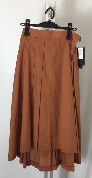 ☆綺麗なシルエット☆フィッシュテール スカート�