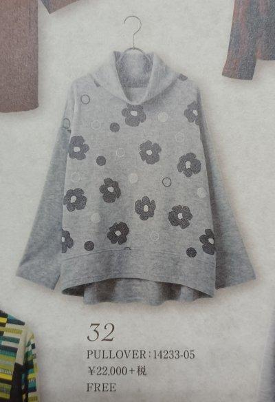 ドロップショルダー でゆったりプルオーバー  三つ星ドレス☆