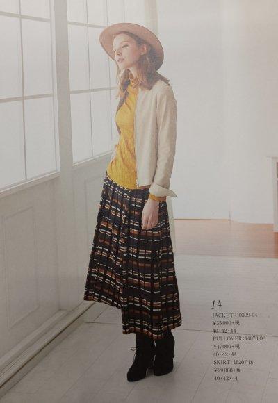 ☆デザインスカート☆モデルさんを参考に♪三つ星ドレス 3色