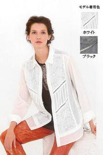 <img class='new_mark_img1' src='https://img.shop-pro.jp/img/new/icons34.gif' style='border:none;display:inline;margin:0px;padding:0px;width:auto;' />80%OFF!!<br> 店より安い☆綿100%☆シックなブラウス 黒