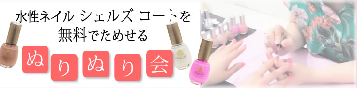 nail for all