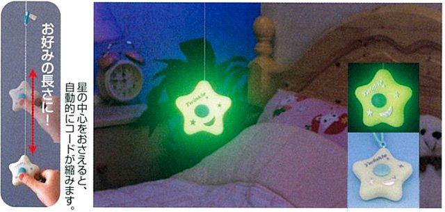 ねながらまきとりコード 寝たまま蛍光灯が消せます