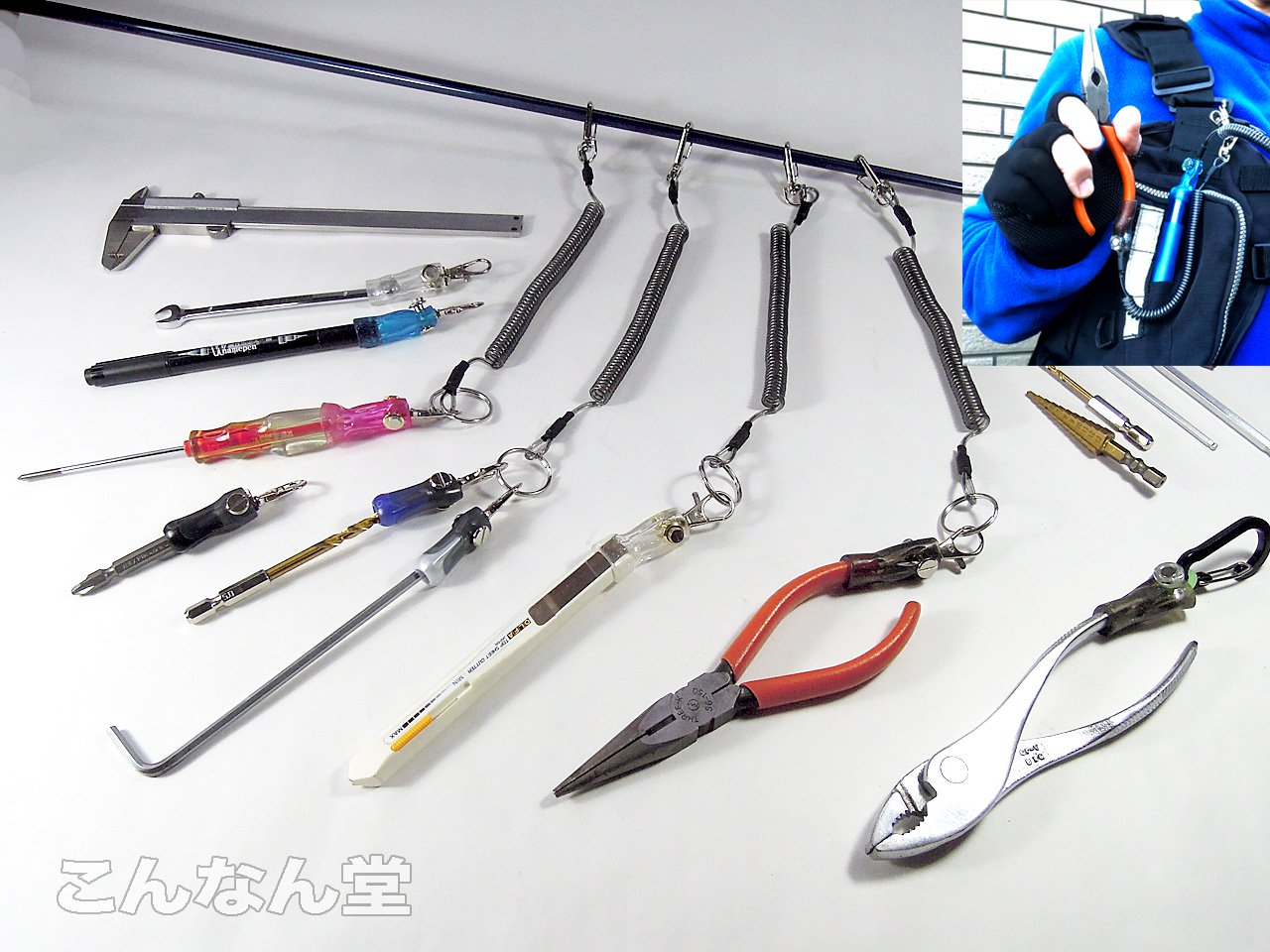 『カブラー』 工具の落下防止や紛失防止に! ストラップホールが無くてもストラップが付けられてブラ下げられる。
