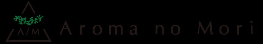 100%天然精油アロマ | アロマの杜 オンラインショップ