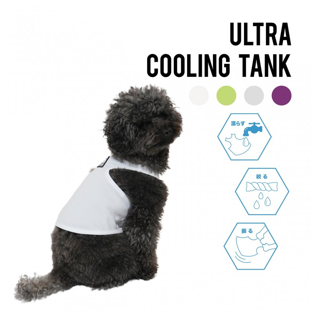 <img class='new_mark_img1' src='https://img.shop-pro.jp/img/new/icons14.gif' style='border:none;display:inline;margin:0px;padding:0px;width:auto;' />Ultra Cooling Tank -小型犬サイズ・Mandarine Brothers S,M,サイズ