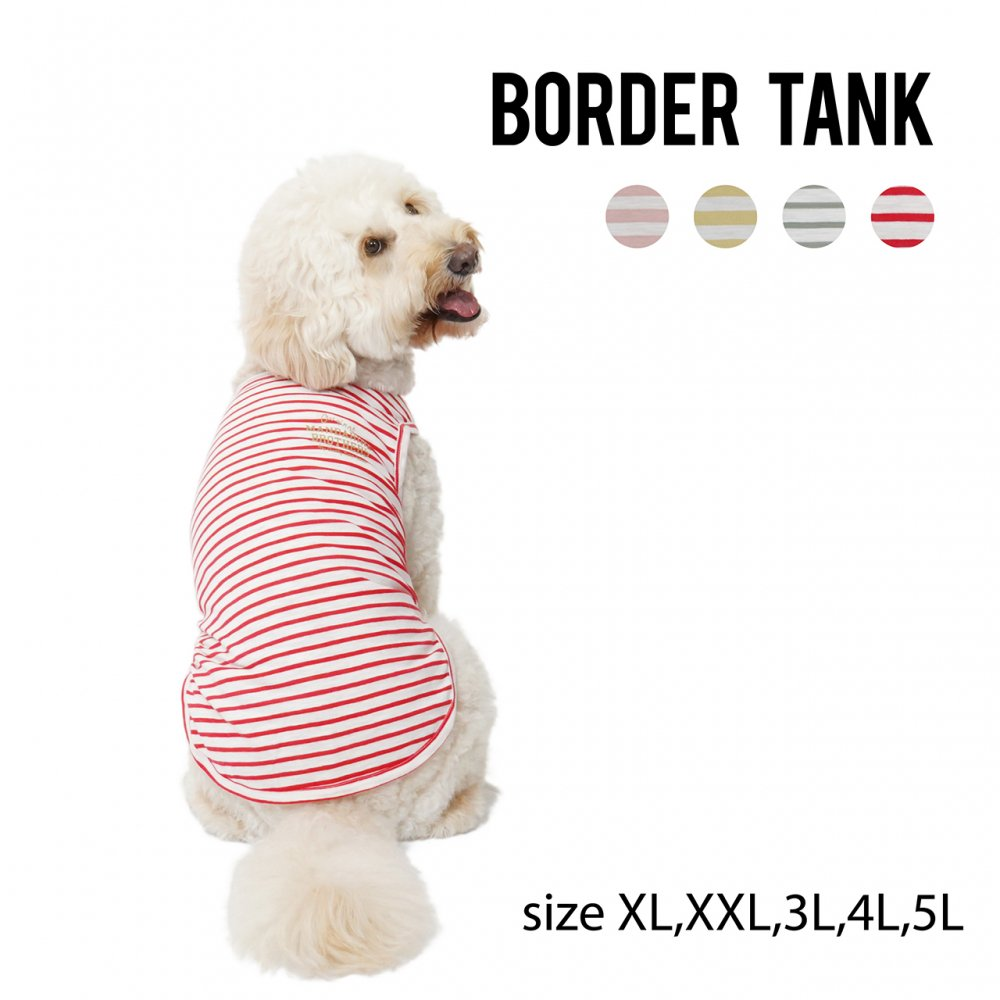 <img class='new_mark_img1' src='https://img.shop-pro.jp/img/new/icons14.gif' style='border:none;display:inline;margin:0px;padding:0px;width:auto;' />Border Tank -中型-大型犬サイズ XL, XXL, 3L, 4L, 5L ・Mandarine Brothers
