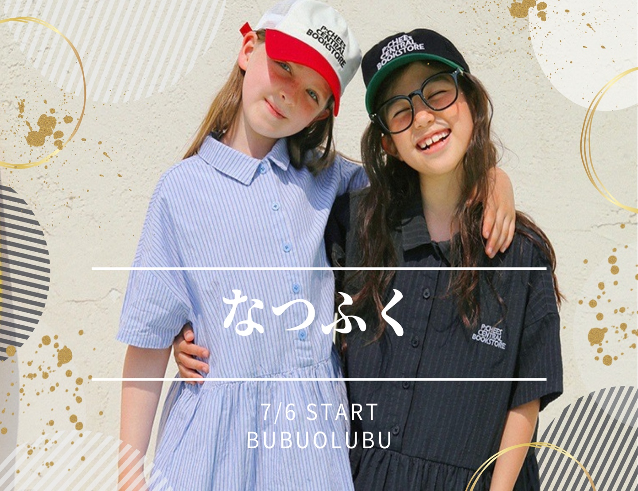 韓国子供服 BUBUOLUBU ブブオルブ