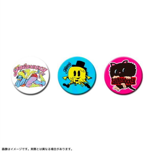 galaxxxy缶バッチ3種セット