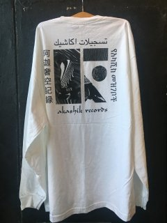 Akashik Records Long sleeve T