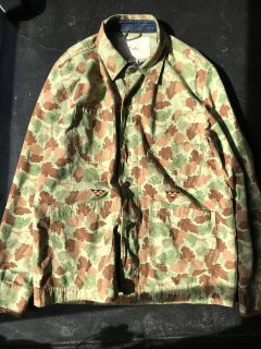 Koto Used Camouflage cotton Jacket