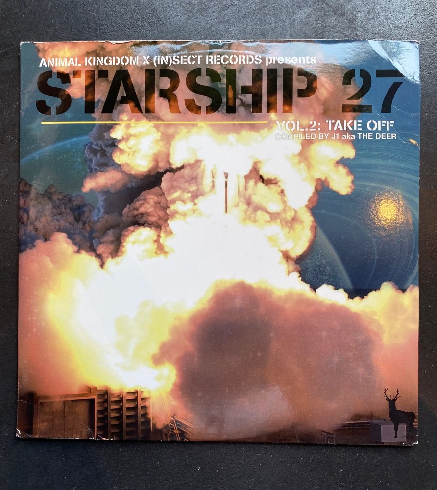 Animal Kingdom x (in)sect Records Presents 
