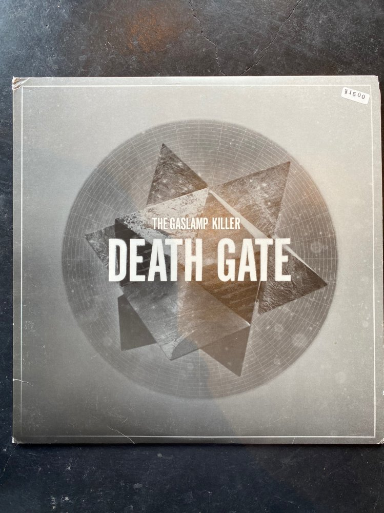 Gaslampkiller / Death Gate 10inch Used