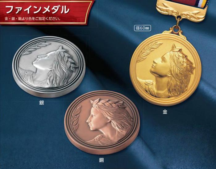 メダル MY-9628