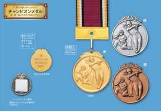 メダル MY-9451