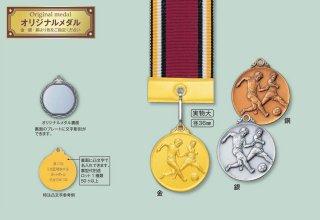 メダル MY-9361
