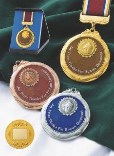メダルオーダーメイド MY-9730