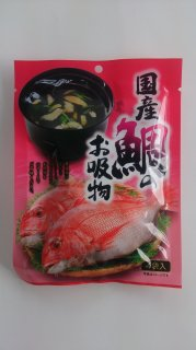 国産 鯛のお吸物(4袋入)