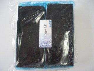味付手巻海苔(4枚入り×14袋)