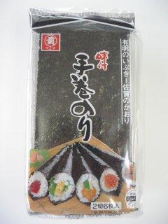 【有明海産】 〜有明のいぶき-佐賀のかおり〜 味付 手巻のり(6枚入り×4袋)