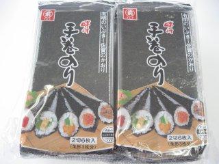 【有明海産】 〜有明のいぶき-佐賀のかおり〜 味付 手巻のり(6枚入り×8袋)