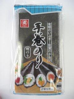【有明海産】 〜有明のいぶき-佐賀のかおり〜 手巻のり 焼のり(5枚入り×4袋)