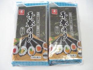 【有明海産】 〜有明のいぶき-佐賀のかおり〜 手巻のり 焼のり(5枚入り×8袋)
