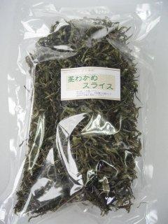 【韓国産】 茎わかめスライス(120g)