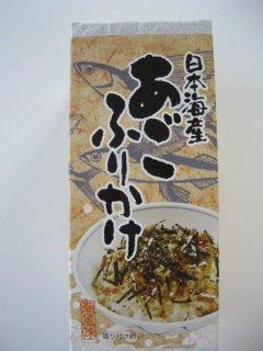 日本海産 あごふりかけ(80g)