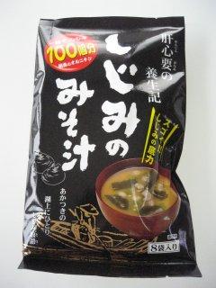 肝心要の養生記 しじみのみそ汁(7g×8袋)