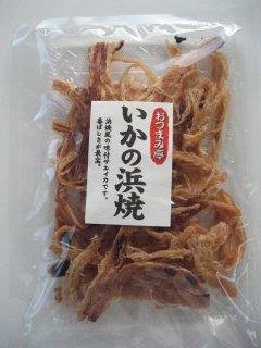 おつまみ亭 焼きいか(75g)