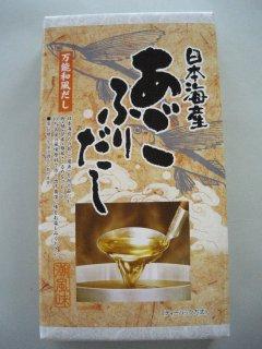 日本海産 あごふりだし 万能和風だし(8g×14包)