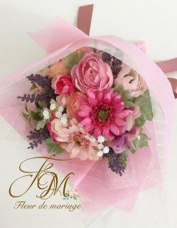 ミニブーケ 花束 Lサイズ