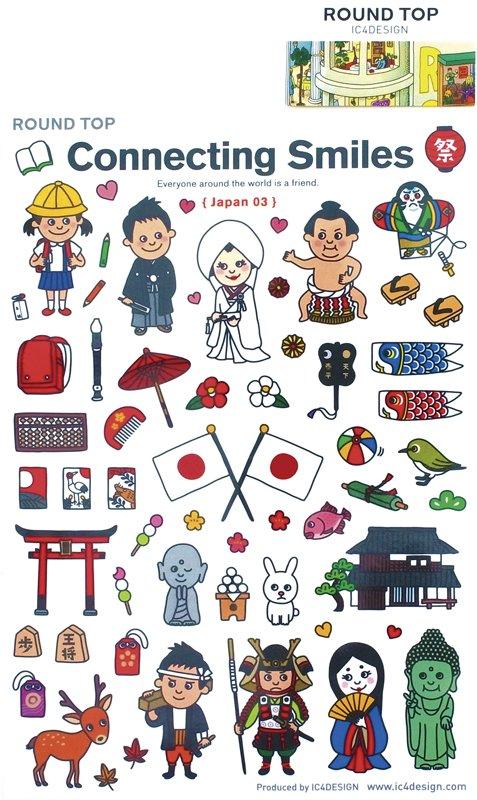Connecting Smiles 日本03