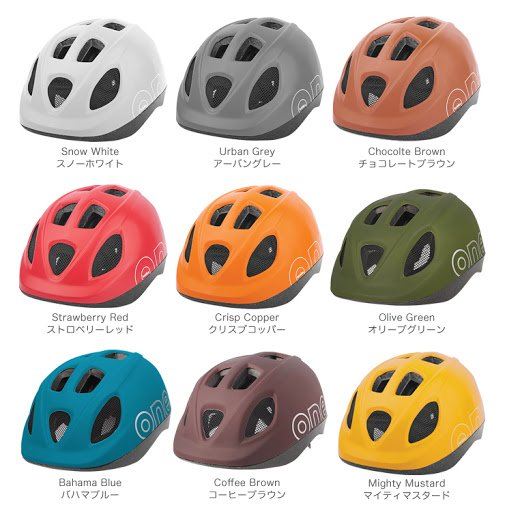 bobike  ONE  Helmets    Sサイズ Urban Grey no.4