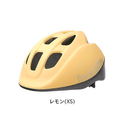 bobike GO Helmets XS 46-53cm レモン