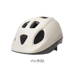bobike GO Helmets S 52-56cm バニラ
