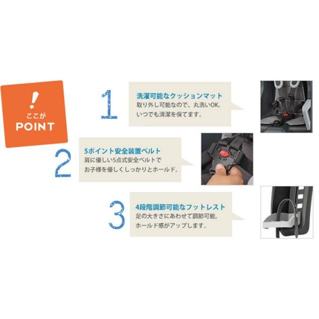 Guppy MINI グッピー・ミニ(前乗せショートアームタイプ)クリーム/グレー no.2
