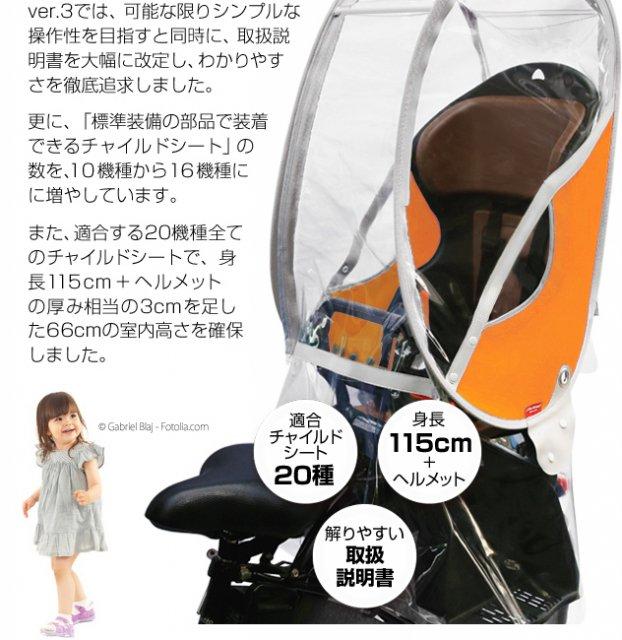Guppy Maxi  + リトルキディーズ  (Net限定セット) no.3
