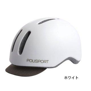 polisport Commuter(コミューター)Mサイズ   WHITE/GREY