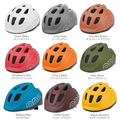 bobike  ONE  Helmets    XSサイズ caffee Brown no.2