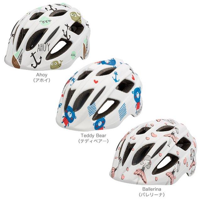 bobike  ONE  Helmets    XSサイズ Ahoy no.4