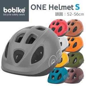 bobike  ONE  Helmets    S サイズ Coffee Brown no.2