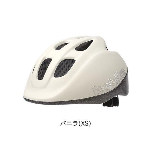 bobike GO Helmets XS 46-53cm バニラ